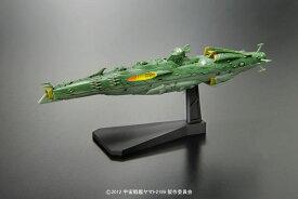 メカコレクション 宇宙戦艦ヤマト2199 No.20 ガイデロール級航宙戦艦 プラモデル(再販)[バンダイ]《09月予約》