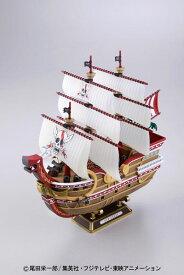 本格帆船プラモシリーズ ONE PIECE レッド・フォース号 プラモデル(再販)[バンダイ]《発売済・在庫品》