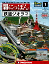 Med book 006239