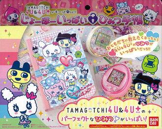 TAMAGOTCHI 4U Series 4U&4U+ ga Mo-tto tanoshii! Jo-ho- Ippai Himitsu Techo(Released)(TAMAGOTCHI 4Uシリーズ 4U&4U+がもーっと楽しい!じょーほーいっぱい ひみつ手帳)