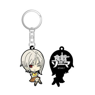 Shokugeki no Soma - Rubber Keychain: Alice Nakiri(Released)(食戟のソーマ ラバーキーホルダー 薙切 アリス)