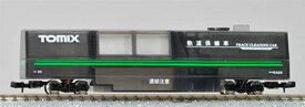 6426 マルチクリーニングカー(スケルトン)(再販)[TOMIX]《発売済・在庫品》