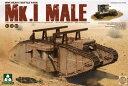1/35 WWI 重戦車 マーク I メール w/スポンソン用クレーンとフラットトレーラー プラモデル[TAKOM]《取り寄せ※暫定》