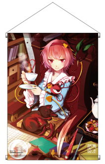 Touhou Nami no Amamiya - Wall Scroll: Satori Komeiji (Illustration by Mano)(Released)(東方波天宮 タペストリー「古明地さとり」 -illust.マノ-)