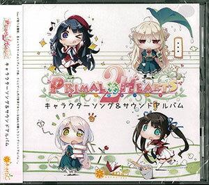 CD『PRIMAL×HEARTS2』キャラクターソング&サウンドアルバム/Ceui、霜月はるか、茶太他[solfa]《10月予約》