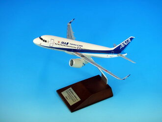 1/144 A320 neo ソリッド(ギアなし)(1/144 A320 neo Solid (w/o Gear)(Back-order))