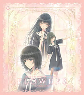 PC Software FLOWERS -Le volume sur ete- (First Press Limited Edition)(Back-order)(PCソフト FLOWERS -Le volume sur ete-(初回限定版))