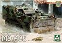 1/35 米軍 M9 ACE 装甲ブルドーザー プラモデル[TAKOM]《取り寄せ※暫定》