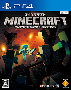 PS4Minecraft:PlayStation4Edition[SCE]《12月予約》