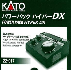 22-017 パワーパック ハイパーDX[KATO]《発売済・在庫品》