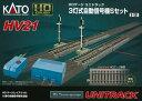 Rail 20596