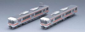 98206 JR 313 5000系近郊電車増結セットB(2両)(再販)[TOMIX]《発売済・在庫品》