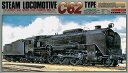 Toy-scl2-45917