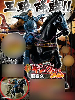 Kingdom Vol.43 w/Figure (BOOK)(Released)(キングダム 43巻 フィギュア同梱版(書籍))