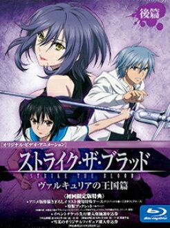 BD Strike The Blood OVA Part2 First Press Limited EditionReleasedBD Blu Ray Disc