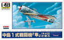 Toy-scl2-43178