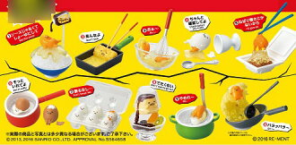 Gudetama - Gudetama Kiki Ippatsu!? 10Pack BOX (CANDY TOY)(Released)(ぐでたま ぐでたま危機一髪!? 10個入りBOX(食玩))