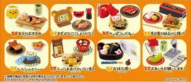リラックマ 寿司 8個入りBOX(再販)[リーメント]《04月予約》