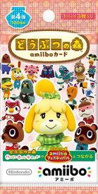 どうぶつの森amiiboカード 第4弾 パック(再販)[任天堂]《発売済・在庫品》
