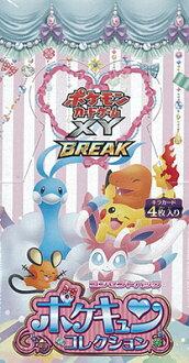Pokemon Card Game XY BREAK - Concept Pack PokeKyun Collection 20Pack BOX(Released)(ポケモンカードゲームXY BREAK コンセプトパック ポケキュンコレクション 20個入りBOX)