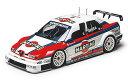 1/24 スポーツカーシリーズ No.176 アルファロメオ 155 V6 TI マルティーニ プラモデル(再販)[タミヤ]《取り寄せ※暫定》