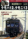 Med book 006523