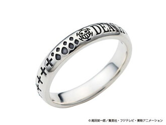 "ONE PIECE - Silver Accessory 07: Law ""DEATH"" Ring #11(Released)(ONE PIECE シルバーアクセサリー 07ロー『DEATH』リング #11)"