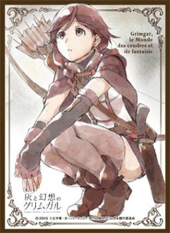 Character Sleeve - Grimgar of Fantasy and Ash: Yume (EN-213) Pack(Released)(キャラクタースリーブ 灰と幻想のグリムガル ユメ (EN-213) パック)