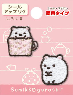 Sumikko Gurashi - Sticker Applique Patch: Shirokuma(Released)(すみっコぐらし シールアップリケ しろくま)