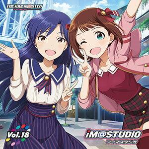 CD ラジオCD iM@STUDIO Vol.18 / 中村繪里子、今井麻美《取り寄せ※暫定》