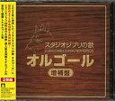Med cd2 19713
