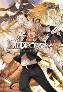 Fate/Apocrypha vol.5(書籍)[TYPE-MOON BOOKS]《発売済・在庫品》