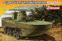 1/72 WW.II 日本海軍 水陸両用戦車 特二式内火艇 カミ 後期型フロート付 プラモデル(再販)[ドラゴンモデル]《07月予…