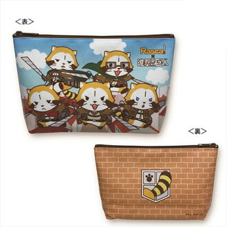 Rascal x Attack on Titan - Pouch: Group Shot(Released)(ラスカル×進撃の巨人 ポーチ 集合)