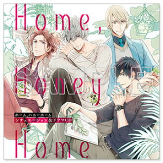"CD 『Home, Honey Home』シチュエーション&ドラマCD(CD ""Home' Honey Home"" Situation & Drama CD(Back-order))"
