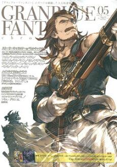 GRANBLUE FANTASY Chronicle vol.05 (BOOK)(Released)(グランブルーファンタジー クロニクル vol.05(書籍))