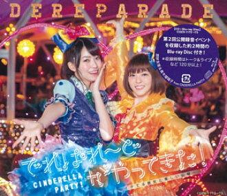 CD CINDERELLA PARTY! でれぱれ~どがやってきた! ~イケてる彼女と楽しい公録~ Blu-ray付 / 原紗友里、青木瑠璃子(CD CINDERELLA PARTY! Dere Parede ga Yattekita! -Iketeru Kanojo to Tanoshii Kouroku- w/Blu-ray / Sayuri Hara' Ruriko Aoki(Back-order))