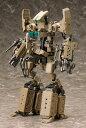 Toy rbt 4079
