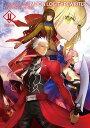 Fate/EXTRA MOON LOG:TYPEWRITER II(書籍)[TYPE-MOON BOOKS]【送料無料】《発売済・在庫品》