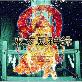 PCソフト 東方風神録〜Mountain of Faith.[上海アリス幻樂団]【送料無料】《発売済・在庫品》