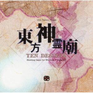 PCソフト 東方神霊廟 〜 Ten Desires[上海アリス幻樂団]【送料無料】《発売済・在庫品》