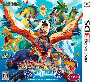 3DSモンスターハンターストーリーズ[カプコン]【送料無料】《10月予約》
