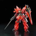 Toy-gdm-3057