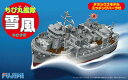 Toy-scl2-60079