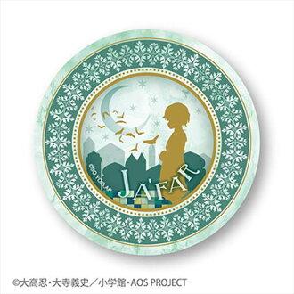 シンドバッドの冒険 缶ミラー 03 ジャーファル(MAGI: Adventure of Sinbad - Can Mirror 03: Ja'far(Released))