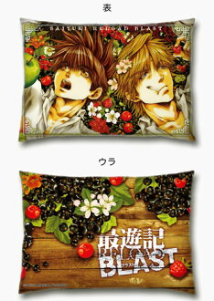 Saiyuki RELOAD BLAST - Pillow Case: Sanzo & Goku(Released)(最遊記RELOAD BLAST ピローケース 三蔵&悟空)