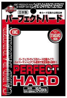 カードバリアー パーフェクト ハード 50枚入 30パック入りBOX(Card Barrier Perfect Hard 50Sleeve 30Pack BOX(Released))