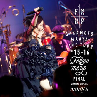 "CD 坂本真綾 / 「LIVE TOUR 2015-2016""FOLLOW ME UP""FINAL at 中野サンプラザ」 通常盤(CD Maaya Sakamoto / ""LIVE TOUR 2015-2016 ""FOLLOW ME UP"" FINAL at Nakano Sun Plaza"" Regular Edition(Back-order))"