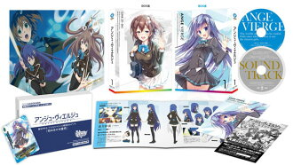 BD Ange Vierge Blu-ray BOX-1 First Press Limited Edition(Released)(BD アンジュ・ヴィエルジュ Blu-ray BOX-1 初回生産限定版 (Blu-ray Disc))