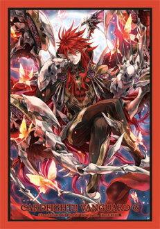 "Bushiroad Sleeve Collection Mini Vol.230 Cardfight!! Vanguard G ""Sinner' Scharhrot"" Pack(Released)(ブシロードスリーブコレクション ミニ Vol.230 カードファイト!! ヴァンガードG『罪深き者 シャルハロート』 パック)"